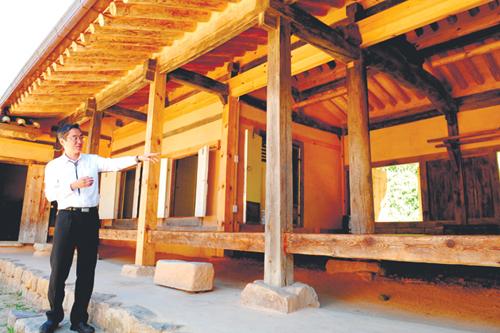 korean-historical-residence