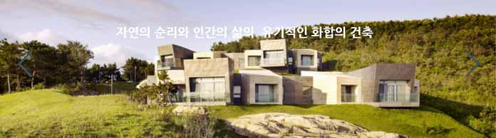 SKM ARCHITECT