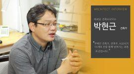 박현근 재귀당